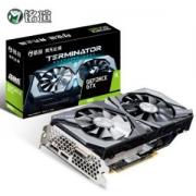 MAXSUN铭瑄MS-GeForceGTX1660终结者显卡