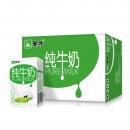 16日0点:MENGNIU 蒙牛 纯牛奶  250ml*16盒 24.9元¥25