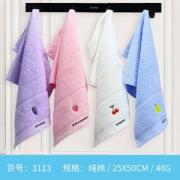 洁丽雅 儿童纯棉毛巾4条装 50×25cm 48g16.9元包邮(需领券)