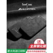 sancore 苹果X/Xs Max 欧缔兰手机壳 送全屏钢化膜  19元包邮(需用券)19元包邮(需用券)