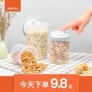 ANKOU 安扣 便携按扣式密封罐 250ml 9.8元¥10
