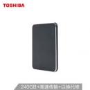 TOSHIBA 东芝 XS700系列 移动固态硬盘 240GB 459元包邮459元包邮