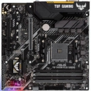 ASUS 华硕 TUF B450M-PLUS GAMING电竞特工 主板(AMD B450/ Socket AM4) 549元包邮549元包邮