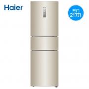 618预告:Haier 海尔 BCD-217WDVLU1 三门双变频冰箱 2099元包邮(前100名返100猫超卡)¥2099