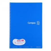 KOKUYO国誉Campus笔记本记事本B5/40页*5件