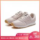 16日0点:前2小时限2000件 New Balance NB官方女鞋跑步鞋WL373PP0复古休闲鞋 到手263¥329