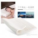 paratex 泰国原装进口天然乳胶床垫¥889