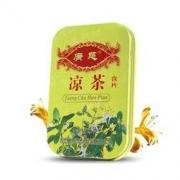 广慈 枇杷润喉糖 50g*2盒 9.9元包邮(需用券)