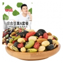 甘源 综合豆果 A套餐 100g *23件 64.7元(双重优惠)¥65