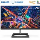 PHILIPS 飞利浦 245E1 23.8英寸 IPS显示器(2560×1440、75Hz)969元包邮