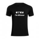 准者 纯棉短袖T恤 YX-91黑话618狂欢促销62元