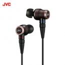 16日0点:JVC 杰伟世 FW002 木振膜入耳式耳机 1048元包邮(需用券)¥1048