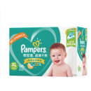 88VIP:Pampers 帮宝适 超薄干爽系列 婴儿纸尿裤 XL128片 *3件 531.15元包邮(合177.05元/件)¥531
