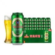 TSINGTAO 青岛啤酒 经典啤酒 500ml*24听 *2件 186元包邮(需用劵)