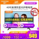coocaa 酷开 40K5C 智能LED液晶平板电视机 949元¥1099