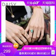 daisy london欧美气质绿松石色戒指女 简约食指个性潮人chic指环