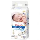 历史低价: moony 尤妮佳 Natural 皇家系列 婴儿纸尿  299.5元包邮299.5元包邮