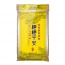 18日0点:穗方源 小油粘米 10kg *2件 109.8元包邮(前1小时)¥90