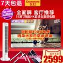 Changhong/长虹 55A7U 55英寸4K超高清全面屏智能液晶电视wifi 652599元