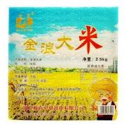 金浪 长粒香大米 5斤