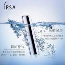 IPSA 茵芙莎 补水保湿 水感精华棒 9.5g新低149元包邮包税(双重优惠)