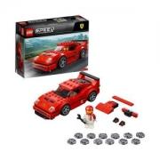 18日0点:LEGO乐高 赛车系列 75890 法拉利F40