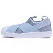 adidas 阿迪达斯 SUPERSTAR Slip On BB2121 女士休闲板鞋