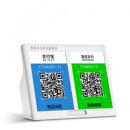 take fans 奇克摩克 收款播报器 送充电线 7元包邮(需用券)¥7