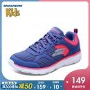 Skechers斯凯奇女鞋青少年鞋 底网布休闲运动鞋 81355L144元