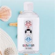 Oshimon 五效合一离子卸妆水 300ml