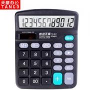 TANGO天章TG-837桌面办公计算器12位*5件