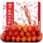 今锦上 麻辣小龙虾 1.5kg 4-6钱 25-33只 净虾750g 69.9元,可低至26.7元69.9元,可低至26.7元