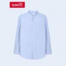 班尼路 男子牛津纺长袖衬衫54元/件(用券后)