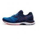 16日0点: ASICS亚瑟士 GEL-PULSE 10 1011A007 男士缓冲跑步鞋349元包邮(需用券)