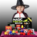 魔术8000 儿童成人魔术大礼盒套装 券后¥49¥49