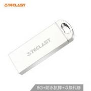 Teclast 台电 乐存 U盘 8GB 17.9元17.9元