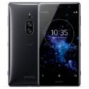 28日0点、历史低价: SONY 索尼 Xperia XZ2 Premium 智能手机 6GB 64GB2899元包邮(需用券)