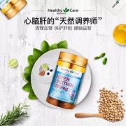 Healthy Care 大豆卵磷脂软胶囊1200mg*100粒*2瓶 ¥78.5包邮包税