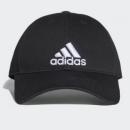 ¥59 adidas阿迪达斯训练男女运动帽S98151¥79