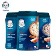 美国进口 嘉宝 3段婴儿辅食 混合果蔬谷物米粉 227g*3罐 拍2件144.5元16日0点抢 限前1小时