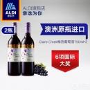 荣获6项国际大奖!澳洲原瓶进口 Claire Creek 梅尔诺干红葡萄酒750ml*2瓶史低49元包邮(需领券)
