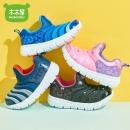 木木屋 儿童 毛毛虫童鞋 49.9元包邮¥50