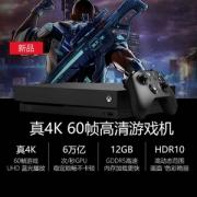 Microsoft 微软 Xbox One X 1TB 游戏主机 天蝎座