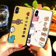 SZTGR iPhone手机壳 24款可选 3.9元¥4