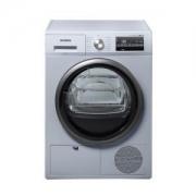 SIEMENS西门子WT46G4080W8公斤干衣机