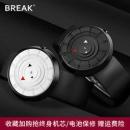 break创意手表潮流防水个性概念表 109元包邮(需领券)109元包邮(需领券)