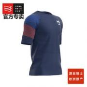COMPRESSPORT CS-TSRUNR-SS 男款T恤 *2件 758.4元包邮(双重优惠,合379.2元/件)