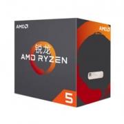 16日0点: AMD 锐龙 Ryzen 5 1600X 处理器729元包邮(需用券)