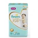 88VIP:Pampers 帮宝适 一级 婴儿拉拉裤 M58片 *5件 393.75元包邮(合78.7元/件)¥394