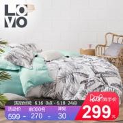 LOVO家纺 100%天丝/莱赛尔 床单被套四件套 全尺寸同价 299元16日0点抢 限前500件半价
